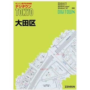 ゼンリン デジタウン 東京都大田区 201702|zenrin-shinseisha
