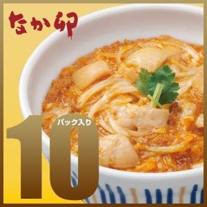 なか卯親子丼の具10パックセット