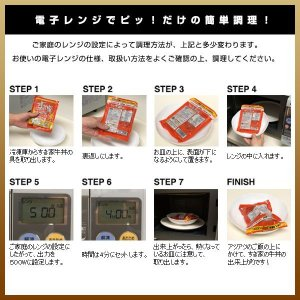 すき家牛×豚セット すき家牛丼の具5パック×す...の詳細画像2
