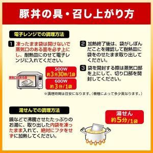 すき家牛×豚セット すき家牛丼の具5パック×す...の詳細画像3