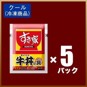 すき家牛×豚セット すき家牛丼の具5パック×す...の詳細画像4