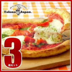 名称:ピザ 原材料:トマトピューレー漬け(イタリア製造)、小麦粉、ナチュラルチーズ、オリーブ油、バジ...