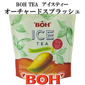 ボーティー アイスティー BOH TEA ICE TEA【オーチャードスプラッシュ】 zentrading