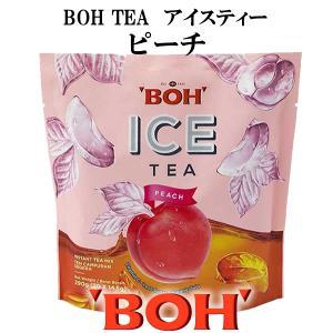 ボーティー アイスティー BOH TEA ICE TEA【ピーチ】 zentrading