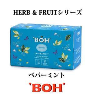 ボーティ ーBOH TEA HERB & FRUITシリーズ【ペパーミント】|zentrading