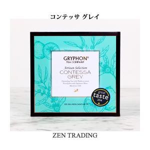 グリフォンティー Artisanシリーズ【コンテッサ グレイ】|zentrading