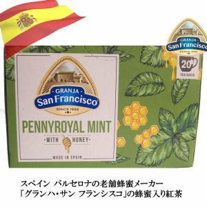 メンタ・ポレオコンミエ―ル(蜂蜜入りミントティー)|zentrading