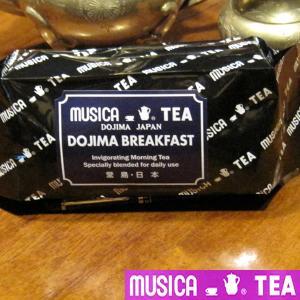 ムジカティー 堂島ブレックファースト【musica TEA DOJIMA BREAKFAST】<35...