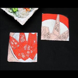 西陣帯コースター2枚組(折り鶴) 西陣織り コースター ティーマット 置物敷き|zentrading