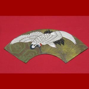 西陣帯 扇型マット大(鶴247) 西陣織り テーブルセンター  テーブルマット  置物敷き  額飾|zentrading