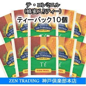 テ コンミエル 蜂蜜入り紅茶(ティーバック10個)|zentrading