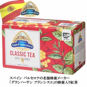 テ コンミエル スペイン製 蜂蜜入り紅茶|zentrading