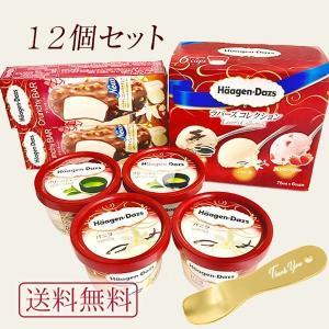 【全国一律 送料無料!】 善左エ門オリジナルのアイスクリーム専用スプーンが付いた 父の日だけの特別な...