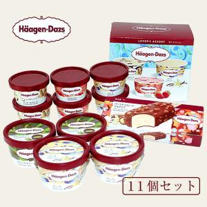 敬老の日 ギフト 残暑見舞い アイス ハーゲンダッツ アイスクリーム セレクトBOX 11個|zenzaemon