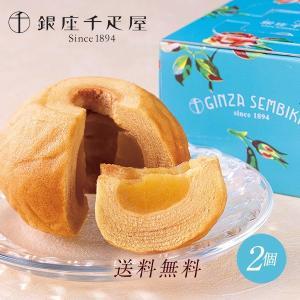 ギフト 銀座千疋屋 銀座アップルクーヘン 林檎 バウムクーヘン お菓子 手土産|zenzaemon