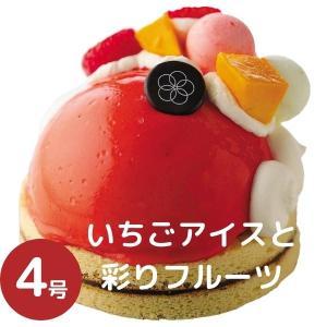 誕生日ケーキ バースデー クリスタル アイスケーキ カラフルパレット スイーツ ギフト|zenzaemon
