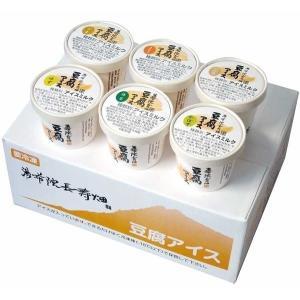 ギフト 湯布院長寿畑 豆腐アイスギフト(6個) 御礼 御祝 アイスクリーム プレゼント zenzaemon