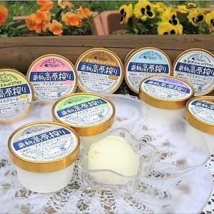 ギフト 栗駒高原搾り カップアイスクリーム 8個 牧場アイス お菓子 zenzaemon