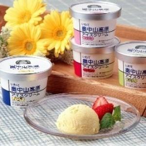 いわて奥中山高原 アイスクリームギフト Sセット 8個入り プレゼント 牧場 アイス zenzaemon