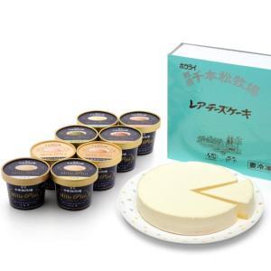 ギフト 那須千本松牧場ミレピーニアイス&レアチーズケーキ4号セット N-6764 詰め合わせ アイスクリーム スイーツ zenzaemon