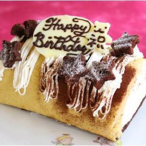 誕生日ケーキ バースデーケーキ 濃厚マスカルポーネたっぷり ティラミスロールケーキ ギフト プレゼント|zenzaemon