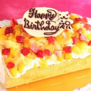 アイスフルーツロール デコレーションケーキ アイスロール アイスケーキ|zenzaemon