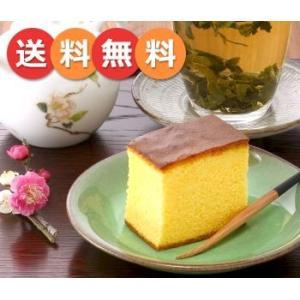 ギフト 烏骨鶏極カステラ ハーフサイズ 焼き印 お菓子 スイーツ 洋菓子 プレゼント|zenzaemon