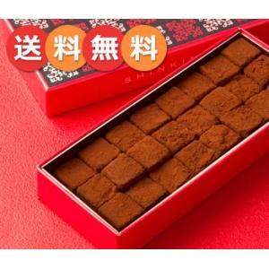 新杵堂 とろける口どけ 和ショコラ 24個箱入 チョコ プレゼント お菓子 zenzaemon