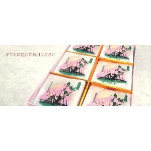 人気 化粧箱入り 久保桜クッキー 12枚入 内祝 ギフト|zenzaemon|04