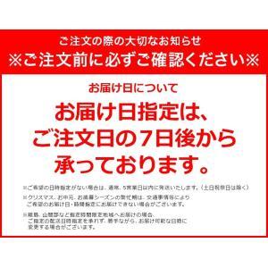 人気 化粧箱入り 久保桜クッキー 12枚入 内祝 ギフト|zenzaemon|05