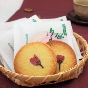 化粧箱入り 久保桜クッキー 30枚入 お菓子 内祝 手土産 ギフト プレゼント|zenzaemon