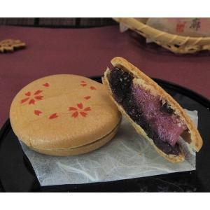 春季限定 風流菓『置賜さくら回廊』もなか 10個入 御祝  和菓子 桜スイーツ|zenzaemon
