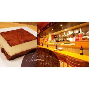 イタリアンドルチェ マスカルポーネを贅沢に使用した本格ティラミス スイーツ 洋菓子 ギフト お取り寄せ zenzaemon 02