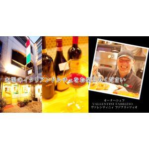 イタリアンドルチェ マスカルポーネを贅沢に使用した本格ティラミス スイーツ 洋菓子 ギフト お取り寄せ zenzaemon 04