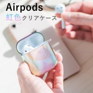 Airpods ケース カバー かわいい 韓国 透明 クリアケース おしゃれ 可愛い 第1世代 第2...