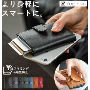 カードケース メンズ 本革 大容量 スキミング防止 小銭入れ 財布 薄型 磁気防止 スライド式 クレ...