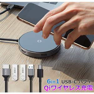 タイプC 変換 アダプター ノートPC MacBook Pro air 対応 スペースグレイ グレー...