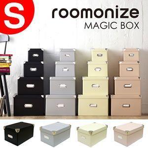 CD 収納ケース roomonize マジックボックス S Toffy RMX-004 ルーモナイズ