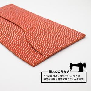 保険証 お薬手帳 が入る バッグイン スリム マルチ カードケース 7色に光る 牛革 キップ(オレンジ) zeppinchibahonpo 04