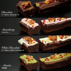 グルテンフリー ギフト 高級チョコレートケーキ 木更津の有名店 パティスリー アトリエアッシュプリュス の フォンダンショコラ スリム 5本セット 人気 スイーツ|zeppinchibahonpo|04