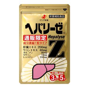 ■内容量 | 3粒×5袋 約5日分 ■特徴 | 栄養成分表示3粒0.84g当たり/エネルギー 3.3...