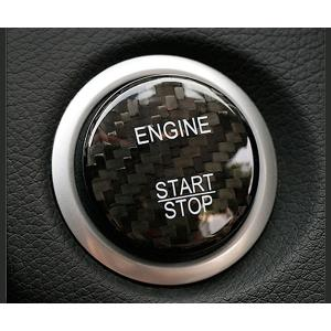 送料無料 MercedesBenz メルセデスベンツ プッシュスタートボタン カバー カーボン \黒・赤2色より選択/ zero-com