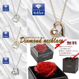 日本製 天然ダイヤモンドネックレス k10 10金 0.03ct  PG/WG/YG プレゼント 誕生日 記念日 お祝い ホワイトデー|zero-com