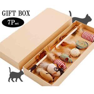 猫のおもちゃ 7点セット箱入 ギフトボックス 天然素材で猫ちゃんも安心♪ キャットトイ 猫じゃらし 羽・鈴 ネズミ プレゼント ●猫1の画像