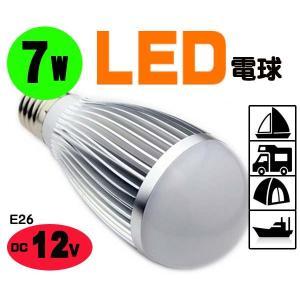 【12V/24V】LED電球7W 省エネE26 船舶 漁船 重機 照明 作業灯 トラック|zero-com