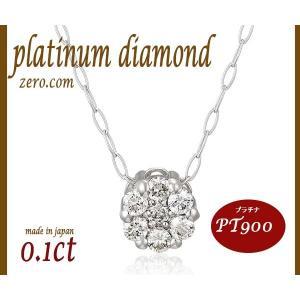 日本製 プラチナ フラワー ダイヤモンドネックレス 0.1ct ●天然ダイヤ ジュエリー プレゼント 誕生日 記念日|zero-com