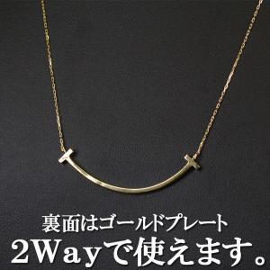 日本製 リバーシブル 2Way 18金 天然ダイヤモンド Tスマイルネックレス K18 プレゼント ギフト クリスマス ジュエリー ゴールド|zero-com|02