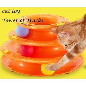 世界中で人気の猫用玩具 タワーボール T...