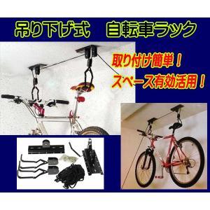 吊り下げ型 自転車ラック zero-com