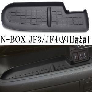 N-BOX(JF3/JF4) カスタム 専用設計 インパネトレイマット ブラック インテリアパネル ラバーマット 傷防止 滑り止め 水洗い可能 お手入れ楽々|zero-com